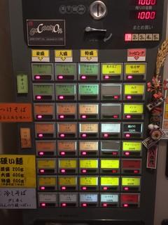 麺場 七人の侍 - 券売機