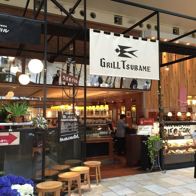 つばめグリル アトレ恵比寿店