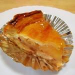 サフラン洋菓子店 - アップルパイ。230円