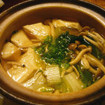 うつわ - うつわ風湯豆腐