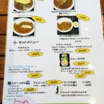 ブルカレー - 〜メニュー〜