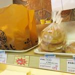 キムラヤ 本店 - 福岡県久留米市のソウルフード的なパンと言えば、キムラヤの『まるあじ』です。
