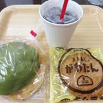 キムラヤ - 今回購入したものは、まるあじのがわたんとまるあじの抹茶味。