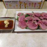 山羊料理 美咲 - 山羊さしみ(1,300円)