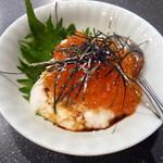 金八 - いくらの醤油漬け 山芋