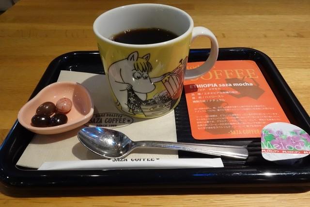 サザコーヒー 大洗店 - 本日のコーヒーM350円