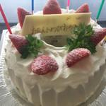 ブレッツァ - 料理写真:いちごのシフォン 15cm(¥1320)