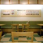 すし三崎丸 - テーブル席