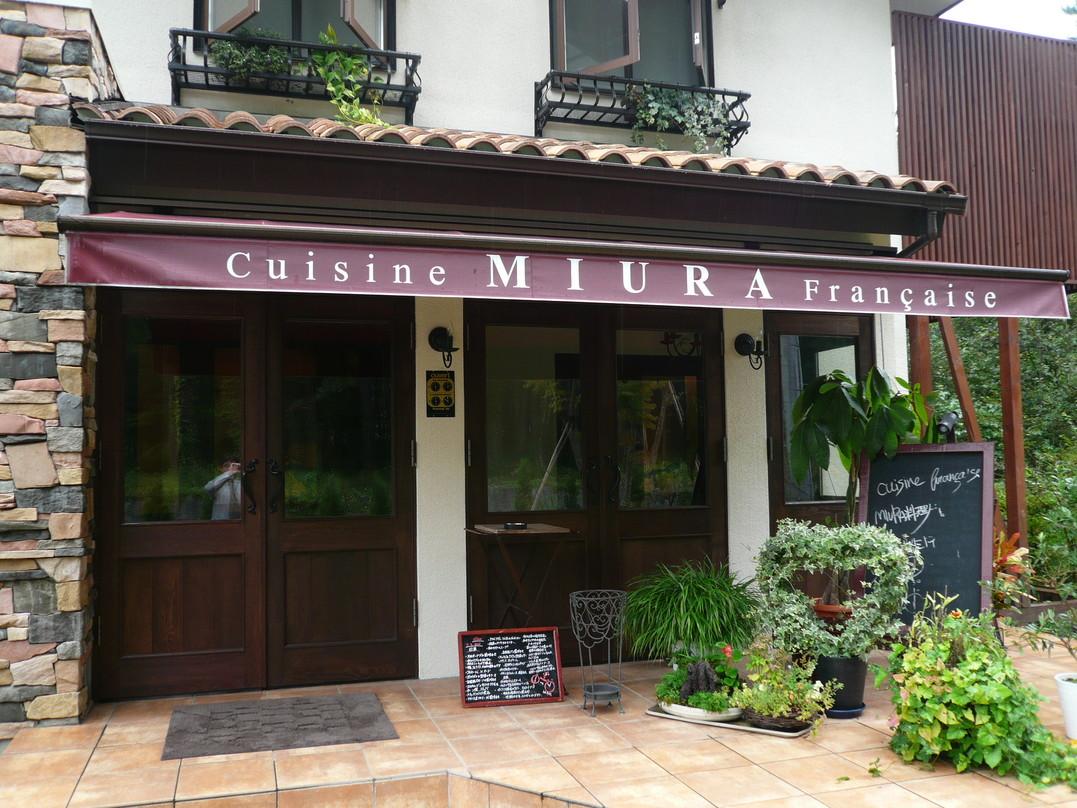 Miura料理店