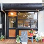 Cafe neige  - 外観