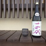 ゑびす - ドリンク写真:貴重な十四代から約20種ほどの日本酒をご用意
