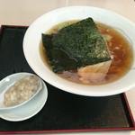 麺屋酒田inみなと - ラーメン 小 300円