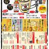 焼肉ホルモン・牛テール料理 あにき - ドリンク写真: