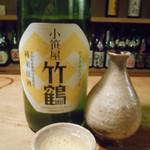 たかはし - 2016.6:竹鶴大和町雄町純米原酒熱燗