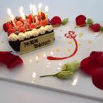 シェリロゼ創業14周年のお祝いのケーキ