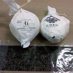 GOKU OMUSUBI - お結びと海苔.JPG