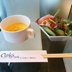 クールディーズカフェ - 料理写真:「オムカレー」のコーンスープ(冷)&サラダ