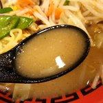 麺堂 香 - 野菜の甘みと濃厚豚骨のハーモニー