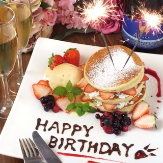 デザートプレートもご用意!素敵な演出で誕生日を盛り上げます♪