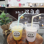 おおいた温泉座 - 【温泉スムージー】ザクロの栄養たっぷりの美腸ドリンク♪