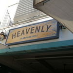 Heavenly's Island Lifestyle -