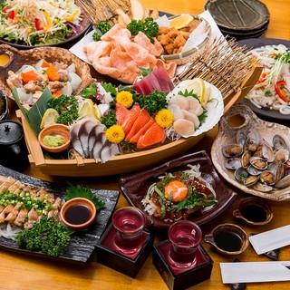 鮮魚や素材に自信有!飲み放題付き宴会プラン2980円~♪