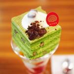 52582151 - ケーキパフェ「宇治抹茶」と「ラズベリー」