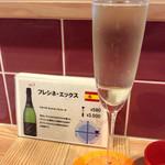 肉焼屋ワイン部 ジャストMEAT  - 5杯目のこのスパークリングワインを飲んだ後、寝込んでしまったようだ。