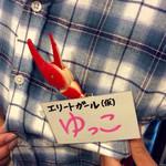 肉焼屋ワイン部 ジャストMEAT  - ゆっこの胸ポケットに刺さってる、カニのハサミのボールペン。(日本橋で入手)