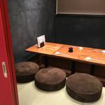 清次郎 - 掘りごたつの個室