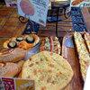 ブレッド・アート・ロード - 料理写真:三色チーズパリパリ