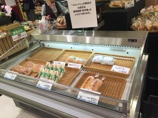 メロンパン そごう広島店 - ココね