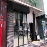 泰元食堂 - 警固の交差点近くにある「泰元」グループの美味しいお肉を安価で食べれるお店です。
