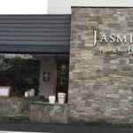 JASMINE憶江南 -