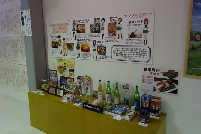 大洗まいわい市場別館 - 戦車寿司?