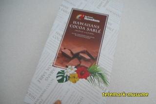 ハワイアンズマーケット - ハワイアンズココアサブレだぞ!!