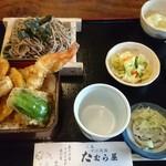 52594499 - 天丼。1200円