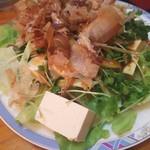 郷土料理と地酒のお店 稲穂 - 豆腐サラダ