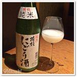 52595829 - 花垣 純米 にごり酒
