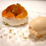 プリンチピオ - 杏とマスカルポーネ&紅茶のジェラード
