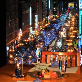 デートや接待に。美食と夜景。本格を知る大人の空間。