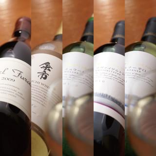グラスワインを12種類ご準備!お好みのワインを飲み比べ!