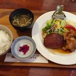 レストラン シェリフ - お味噌汁と炊きたてご飯が美味しい♡