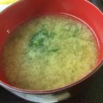 総本家 朝日屋 - カツ丼1080円(税込み)セットのお味噌汁