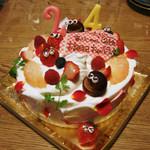 526453 - 誕生日ケーキ