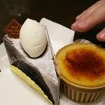 菓子工房 モカマロ -