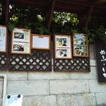 ぬふ・いち - バス停から左上に坂道