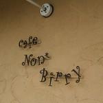 ノン・ビリィ‐カフェ -