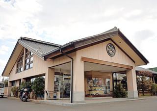 さぬき麺業 松並店 - さぬき麺業 松並店さん