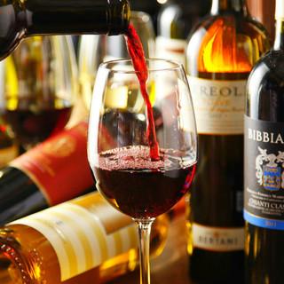 ◆拘りのワイン◎飲み物は100種以上◆
